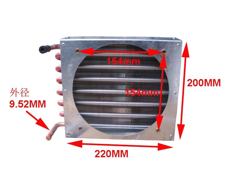Réfrigérateurs, Congélateurs Autres Rapture 16w Réfrigérateur Congélateur Condenseur Évaporateur Moteur Ventilateur