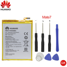 Hua Wei  Original Phone Battery HB417094EBC For Huawei Ascend Mate 7 MT7 TL00 TL10 UL00 CL00 4100mAh Replacement