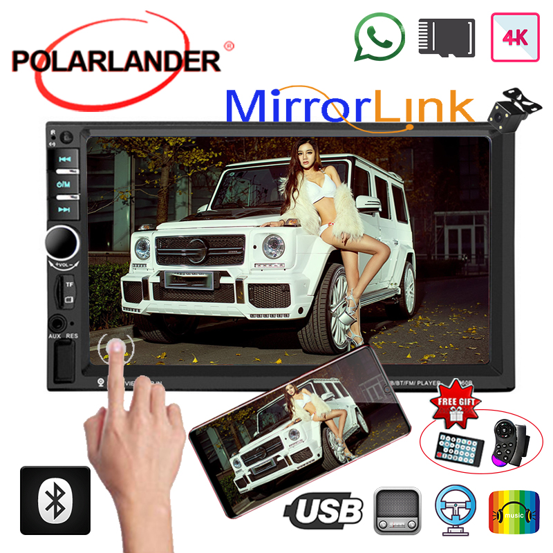 7 Inches Touch Screen Car Radio Audio Stereo Digital Display Mirror Link Rear Camera Multimedia HD Player MP5 Bluetooth 2 Din image