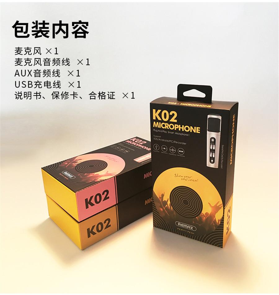 Remax K02 Microphone 8