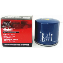 High quality oil filter/fit for Sonata Elantra hover H615400-PR3-003 modern oil filter hot selling pr3 jim smiley