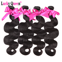 цена на Peruvian Body Wave Hair Extensions Lucky Queen Hair Products Human Hair Bundles 8-28 Inch Non Remy Hair 1 Piece Free Shipping