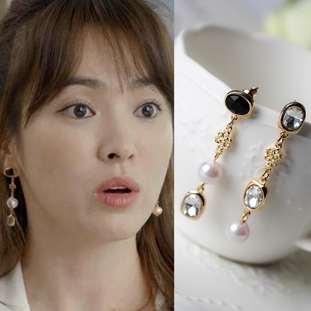 Korean Jewelry Song Hye Kyo With Asymmetric Long Pearl