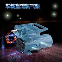 Resun MPQ 904A/MPQ 905A/MPQ 906A DC Air Compressor Pump 24V Air Pumpf or Aquarium Fish Tank
