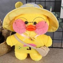 Lalafanfan Plush Stuffed Toys Doll Kawaii Duck Plush Toy Cute Animal Stuffed Doll Soft Birthday Gift for Children