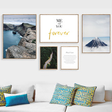 Sea Mountain Forest Fog Landscape Quotes Wall Art Canvas Painting Nordic Posters And Prints Wall Pictures For Living Room Decor цена и фото