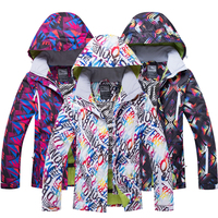2018 New Outdoor Women Ski suit Jacket Multi color Women Snowboard Jacket Breathable Medium Long Women's Winter Coat Clothing