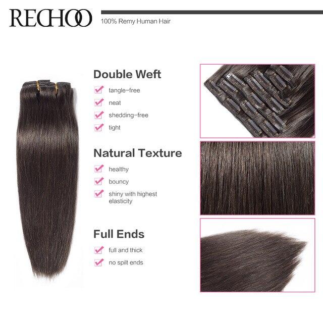 Rechoo Machine Fait Remy Agrafe Droite Dans les Extensions de Cheveux 100G 120G 100% Clips de Cheveux Humains Dans #2 Brun Foncé Couleur 18 3