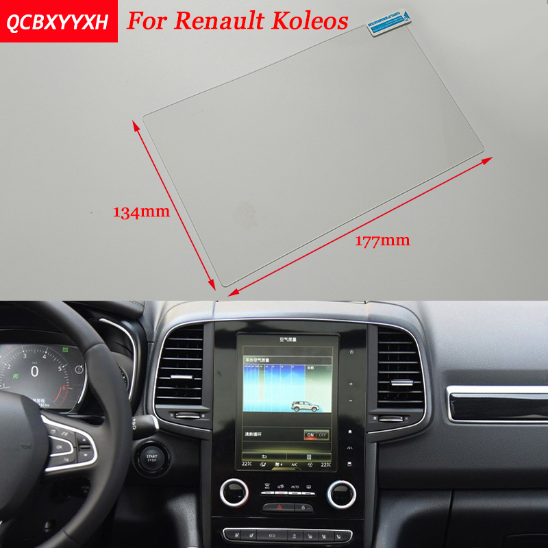 Car Sticker 8 7 Inch GPS Navigation Screen Steel Protective Film For Renault Koleos Control of