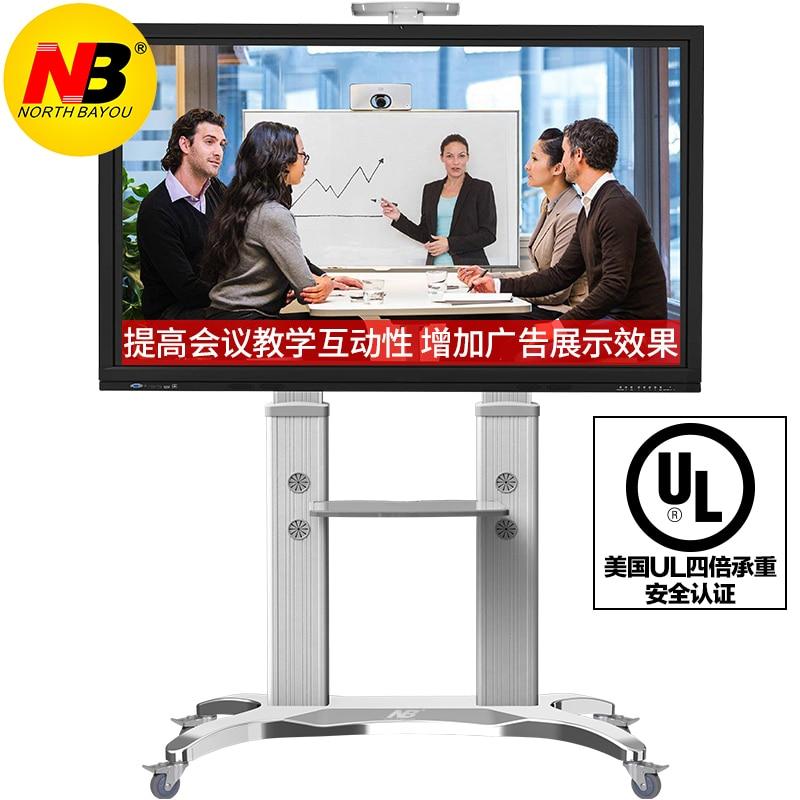 """Alliage d'aluminium NB AVF 1800-70-1P TV chariot Mobile levage gratuit 55 """"-80"""" LED LCD Plasma TV chariot support avec AV étagère support de caméra"""