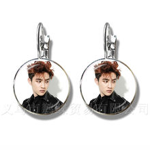 Hot KPOP EXO Earrings EXO Member Figure Silver Plated Stud Earrings For Fans Support Jewelry Wonderful Gift(China)