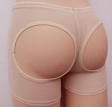 100pcs Sexy Butt Lifter Women Body Shaper Lift Panties Buttocks Enhancer Boyshorts Hip pants women Dew