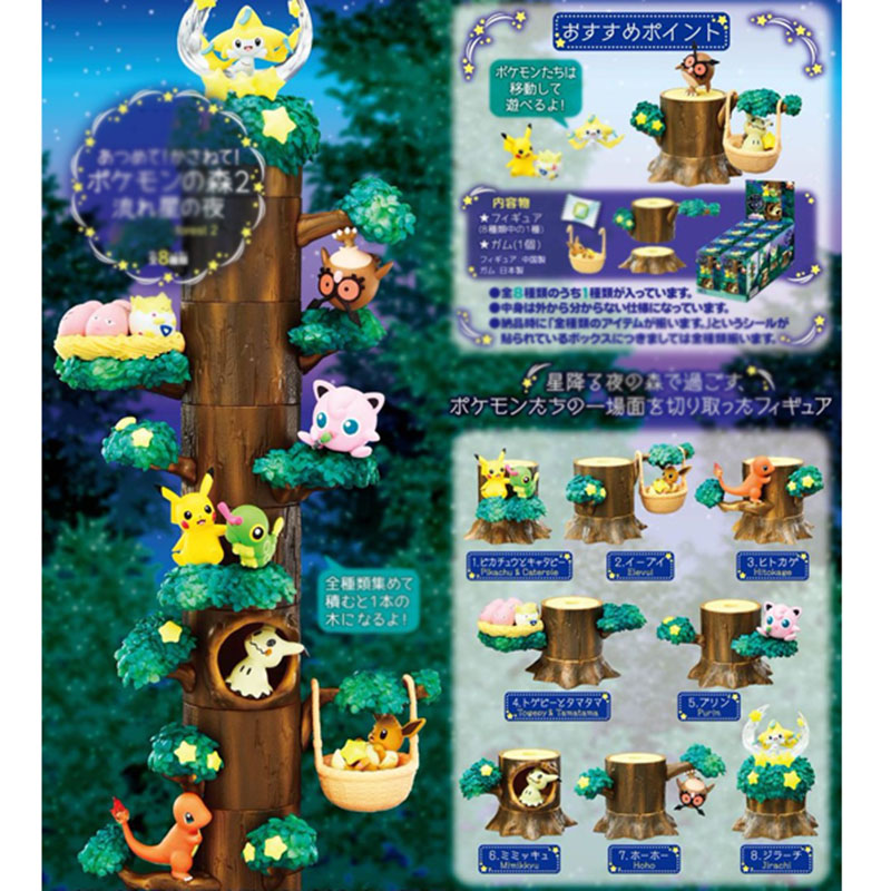 8pcs set Anime Pika Charmander Eevee in Forest Tree pokemones Forest 2 Tree of Shooting Star