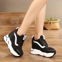 Женские кроссовки на скрытой танкетке повседневная обувь шнуровке