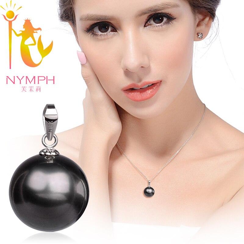 [NYMPH]Fine Pearl Jewelry Pearl Pendant 18K Black Pearl Pendant Pearl Pendant For Women D100 стоимость