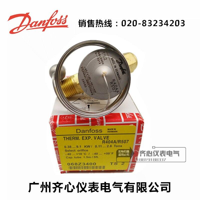 543dffce3d5d8 Expansion valve TS2 068Z3400 replaceable core cold storage expansion valve  internal balance R404a