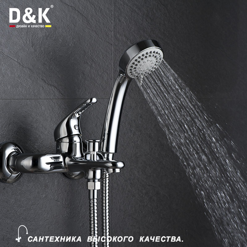 D&K Bathtub Faucets Chrome Brass Single Handle Hot and cold water tap DA1373201 d and k da1323301 page 2