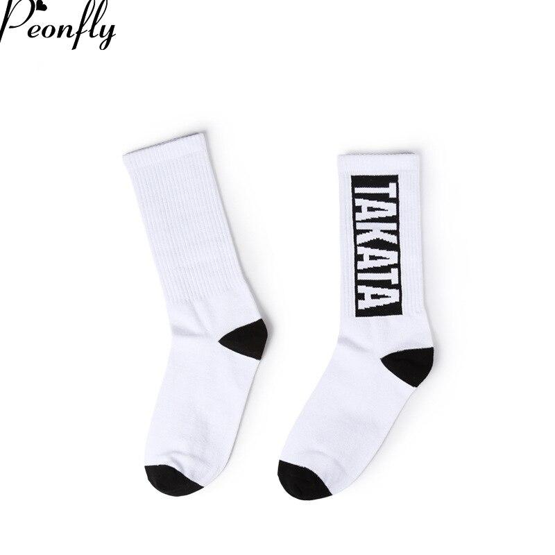 PEONFLY Man white Letter Funny Printing Socks Breathable Spring Autumn Socks Happy Socks
