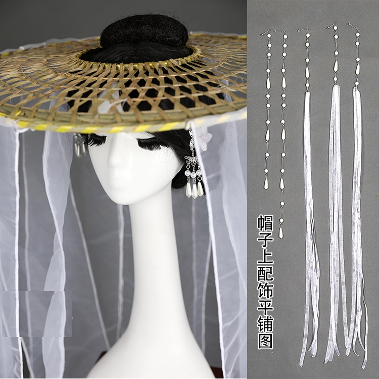 b957e7c3f 3 Designs multicolor Headpiece Ancient Chinese Swordlady Bamboo Hat ...