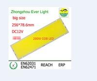 ใหม่DC 12โวลต์200วัตต์600ledชิปแถบพลิกแผงซังแสงL256X78.6MM 20000LM LEDบาร์แสงหลอดLEDรถแสงแหล่งที่ม