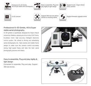 Image 4 - Cardan sans brosse en alliage daluminium dorigine Walkera G 2D pour caméra iLook / Gopro Hero 3 / Sony pour QR X350 PTZ