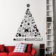 Lovely Nursery Christmas Wall Decor Vinyl Art Design Tree Decoration Sticker For Home Y-733