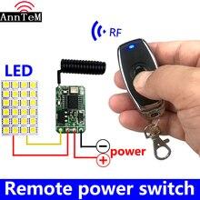 Interruttore di telecomando senza fili Mini piccolo 433mhz rf trasmettitore ricevitore 3.7v 5v 6v 9v 12 batteria circuito di potenza micro Controller