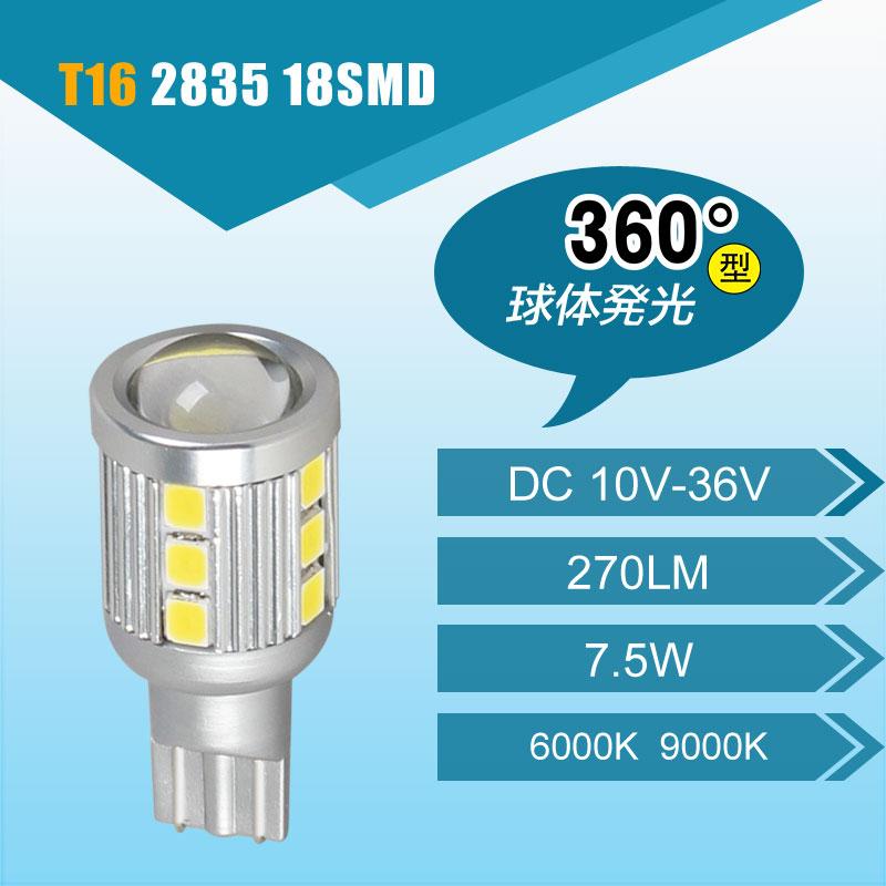 İsti satış T16 Avtomobil LED tərs işıqlar Convision 6000K - Avtomobil işıqları - Fotoqrafiya 1