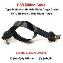 5 センチメートルに 80 センチメートル FFC マイクロタイプ C 直角 USB スリム薄型フラットソフト柔軟な FPC 充電 AV 出力 OTG ケーブル