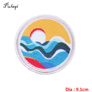 Pulaqi Vincent Van Gogh Painting Embroidered Patches For Clothing Iron On Patches Sea And Sunshine F image