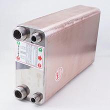100 пластин SUS 304 теплообменник охладитель для пива