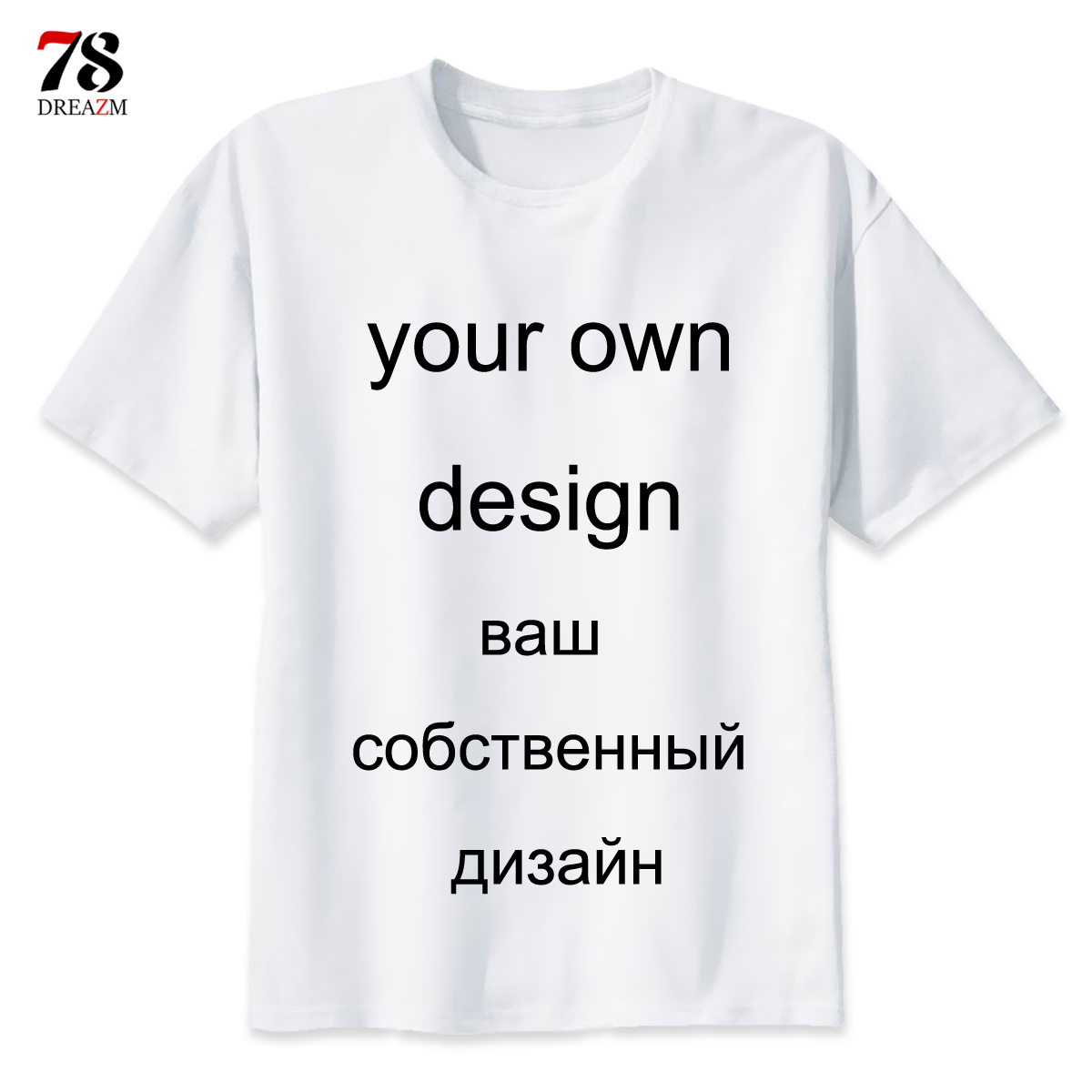 0f358f79 No matter what kinds of interesting t shirt designs you are finding now, we  can provide you that. For boys, girls, men, women, we have them all.