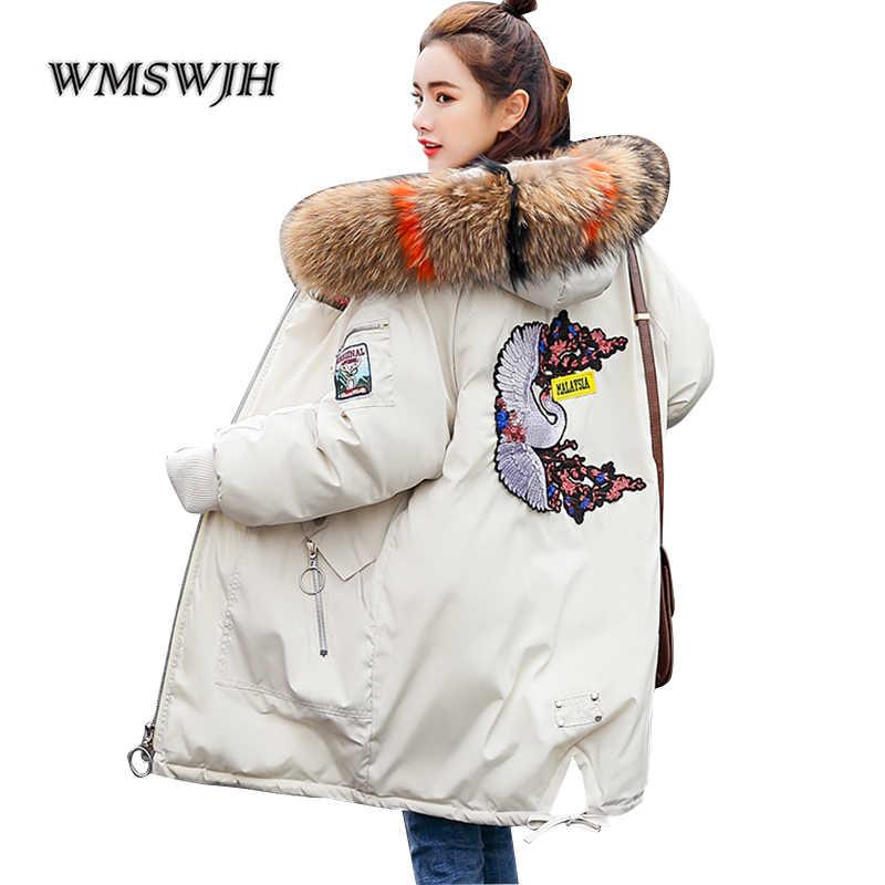 58d9a0928e34 Winter Jackets Women Plus size Embroidery Coats Big fur collar Hooded Down  Jacket Warm Long Parka