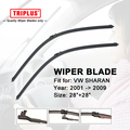"Wiper Blade for VW Sharan (2001-2009) 1set 28""+28"""