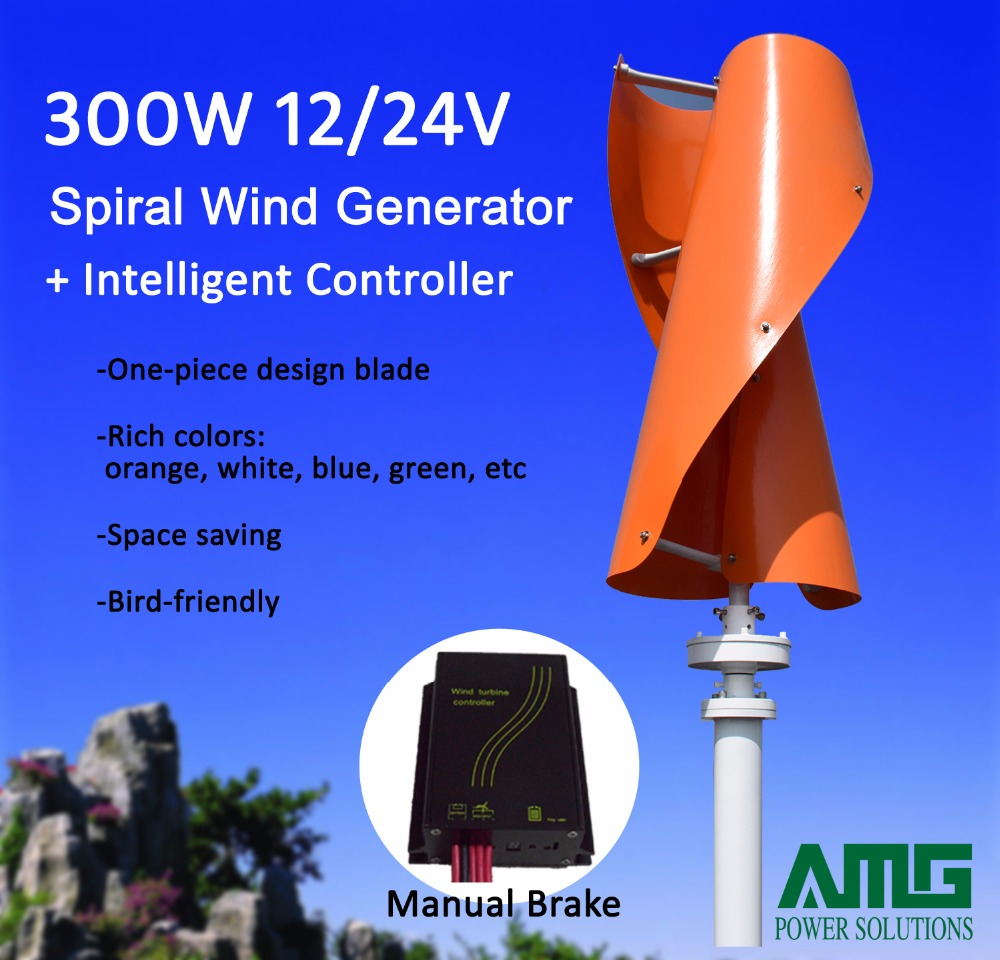 300W 12V/24V Vertical Axis Spiral Wind Turbine Generator / Residential Mill VAWT for garden + waterproof charger controller free shipping 600w wind grid tie inverter with lcd data for 12v 24v ac wind turbine 90 260vac no need controller and battery