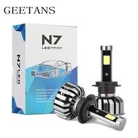 GEETANS H7 자동차 헤드 램프 속 자동차 헤드 라이트 전구 키트 80
