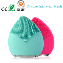 High Quality Face Care Tool Facial Skin Pores Cleaning Electric Vibrating Exfoliating Facial Cleansing Wash Brush Massager