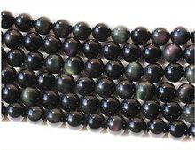 Натуральный Радужный обсидиан 6 мм 8 10 12 Гладкий Круглый камень
