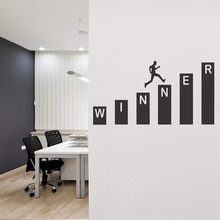 YOYOYU Wall Decal Sign Quote Winner Stickers Vinyl Sticker Office Art Decor Home Decoration Removable ModernMuralZW301