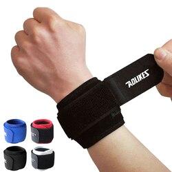 Adjustable wrist support brace brand wristband aolikes men and women 1 piece gym wrestle professional sports.jpg 250x250