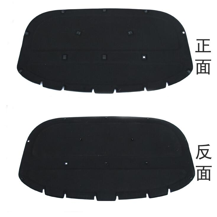 thermal insulation cotton sound insulation cotton heat insulation pad vw modified products car accessories for Touareg 2011-2015
