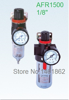AFR1500 High quality Pneumatic Air Source Treatment Air Filter Regulator with Pressure Gauge and valve  1/8 r134a single refrigeration pressure gauge code 1503 including high and low