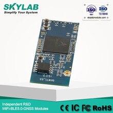SKYLAB SKW71 2.4Ghz Wireless WiFi Module AR9331 UART for Home Automation/DVR