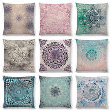 CV Cushion Cover only, Hot Sale Dreamy Rainbow Boho Desert Flower