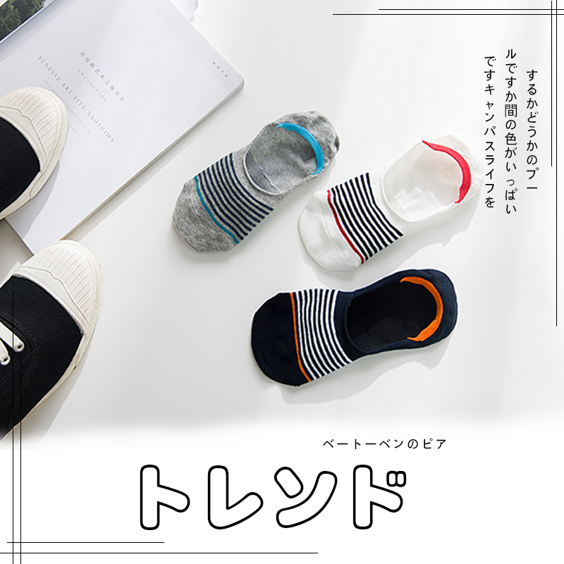 PIERPOLO Men   Socks   High Quality Stripe Summer   Socks   Fashion Cotton Male Brief Invisible Slippers Shallow Mouth No Show   Sock
