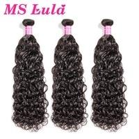 MS Lula Hair Brazilian Water Wave 100% Human Weave Remy Hair Weave 3 Bundles 3PCS/lot Bundles Deals Natural Color Free Shipping