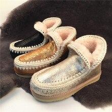 ออสเตรเลียผู้หญิงรองเท้าหิมะขนขนสัตว์หนังแท้รองเท้าหนังแกะข้นStivali Pecora P Elleหญิงรองเท้าแบนจัดส่งฟรี