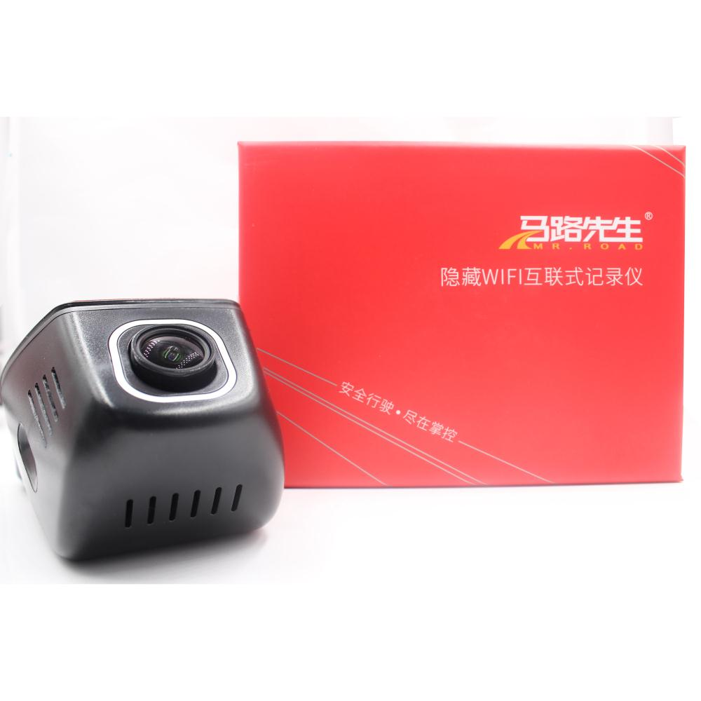 [M2] General Car DVR WiFi APP Mini Hidden Full HD 1080P Novatek 96655 SONY322 2.1inch G-Sensor Car Video Recorder junsun car dvr camera video recorder wifi app manipulation full hd 1080p novatek 96655 imx 322 dash cam registrator black box