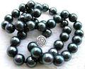 Очаровательная! 10 мм черный корпус жемчужное ожерелье 18 дюйм(ов) красивых женщин ювелирные изделия бесплатная доставка
