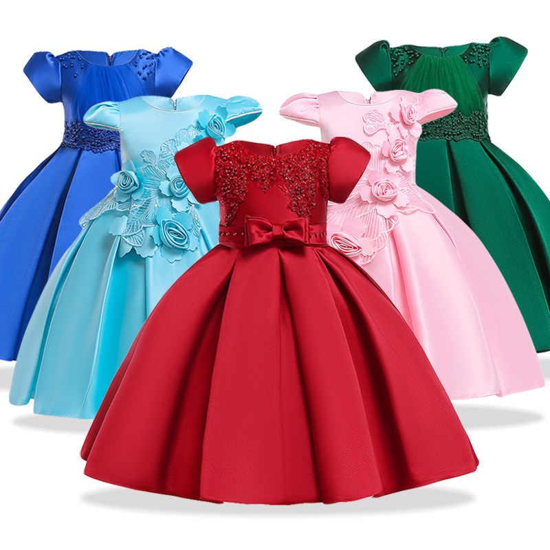 7f6583227 Детские нарядные платья для девочек, элегантное торжественное Пышное Платье  принцессы высокого качества, платье с